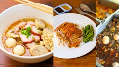 Koh Tao Local Quick Meals
