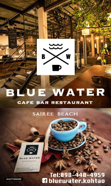 Blue Water, Koh Tao