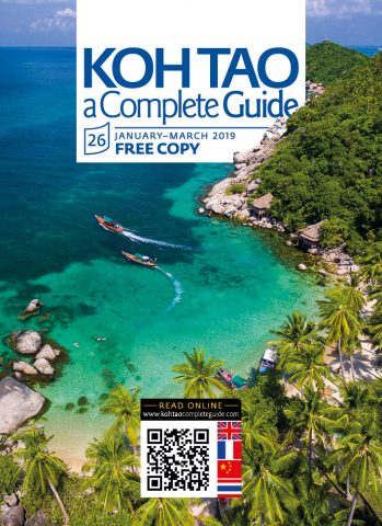 KOH TAO : a Complete Guide print version