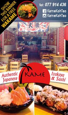 Kame Japanese Restaurant Koh Tao