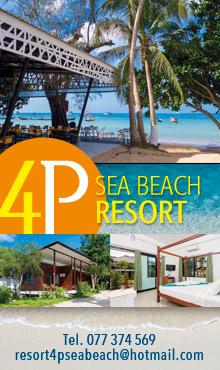 4P Sea Beach Resort