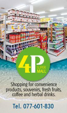 4P Super Mall Koh Tao