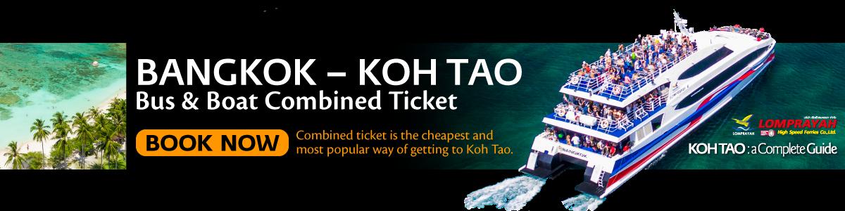 Bangkok - Koh Tao Lomprayah boat ticket