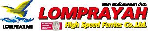 Lomprayah Catamaran - Logo