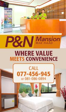 P&N Mansion Koh Tao