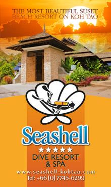 Seashell Dive Resort Koh Tao