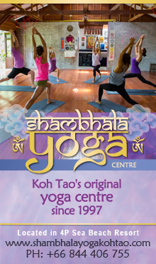 Shambhala Yoga Koh Tao