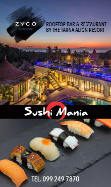 Zyco Bar & Sushi Mania by The Tarna, Koh Tao