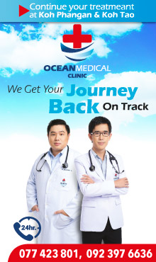 Ocean Medical Clinic Koh Tao