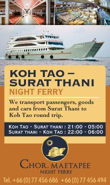 Chor Maetapee Night Ferry